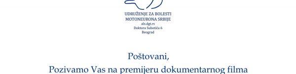 Pozivnica za promociju filma Nevidljivi heroji Srbije